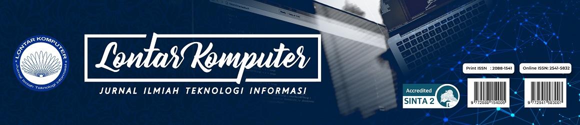 Lontar Komputer